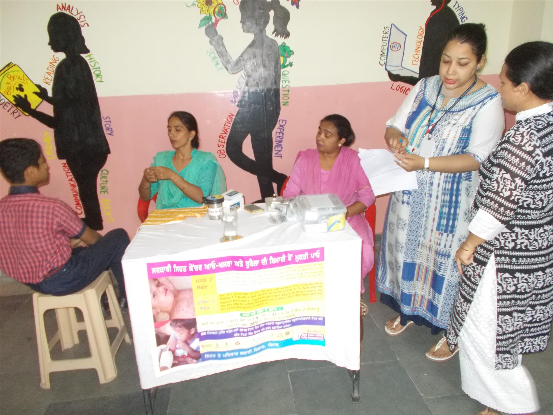 Measels/ Rubella Vaccination | AKSIPS 125 Chandigarh